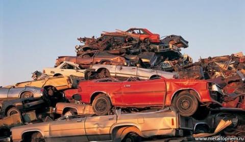 Как избавиться от старого автомобиля?