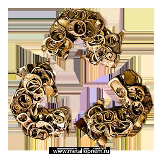 Почему необходимо перерабатывать металлолом?